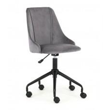 Кресло компьютерное Halmar BREAK (темно-серый)
