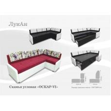 ОСКАР-6 (новый)